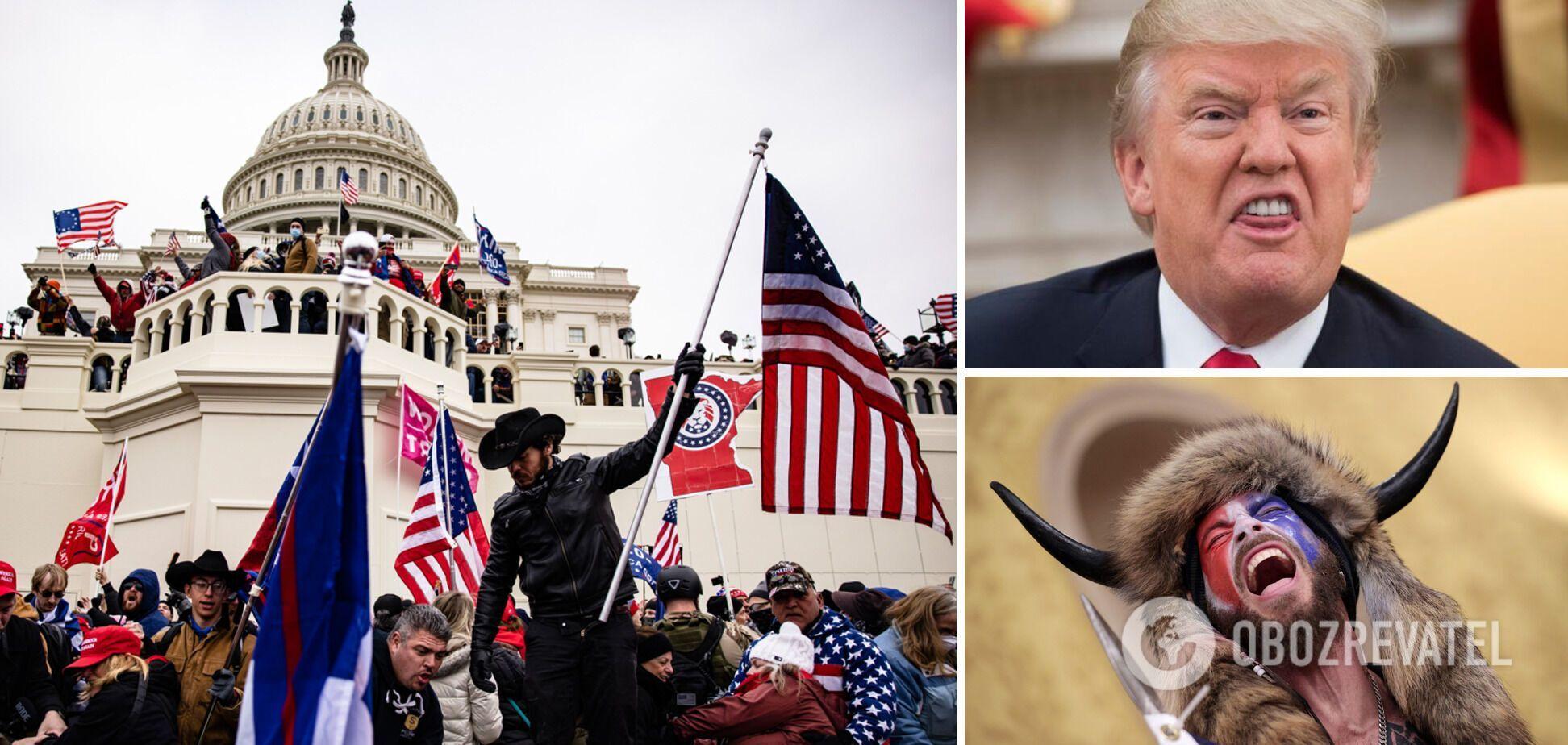 Трамп, штурм Капитолия и 'хранители клятвы': первый пошел?