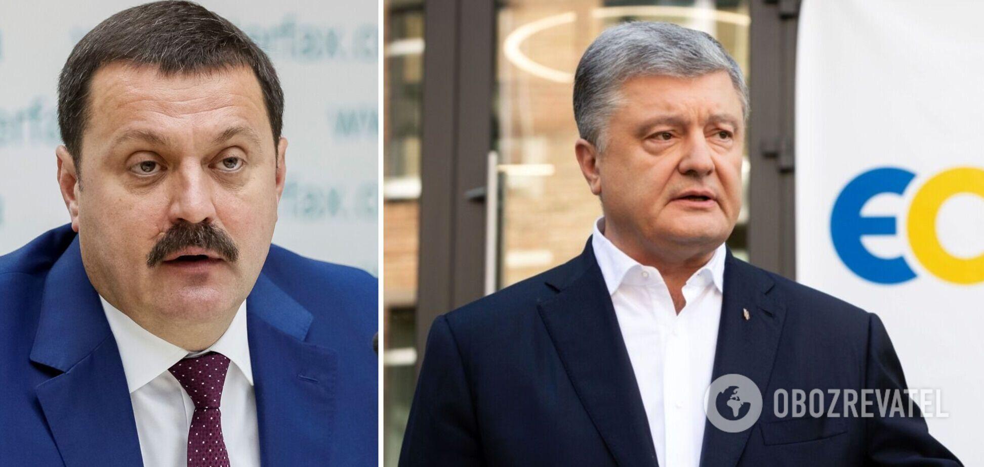 У Порошенко выступили против назначения министром энергетики человека, связанного с 'агентом Кремля Деркачем'