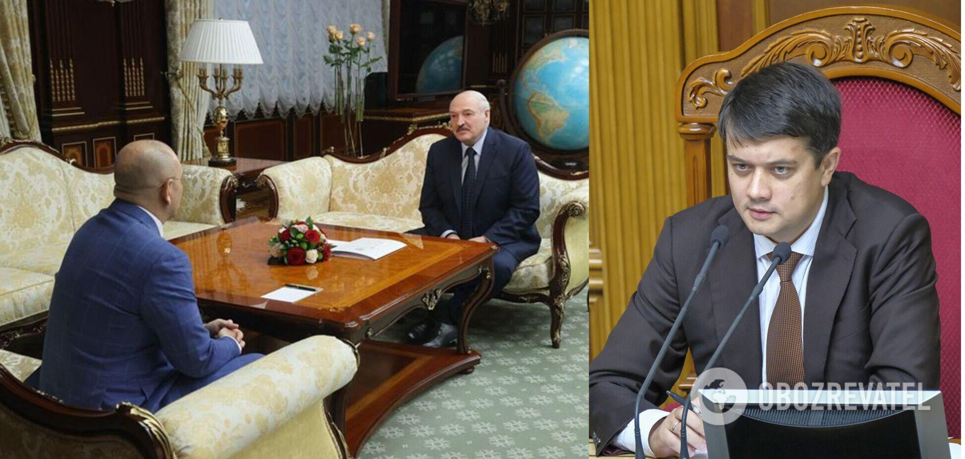 Разумков: 'слуга' Шевченко во время визита к Лукашенко был в отпуске