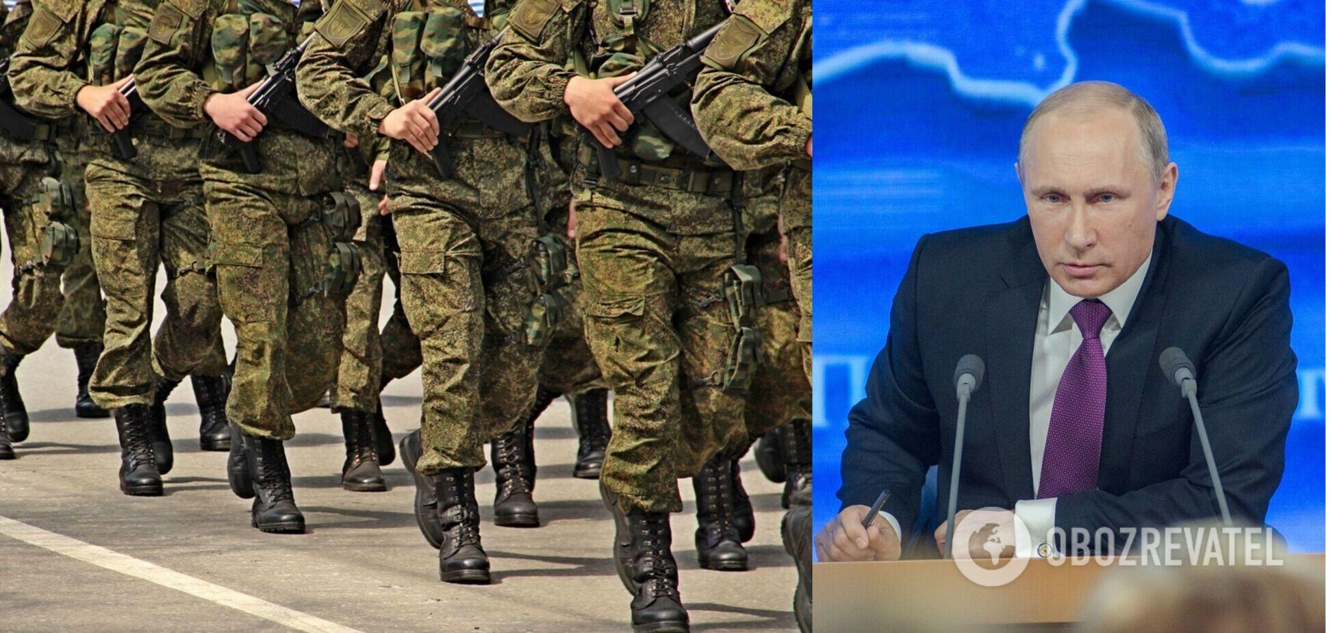 Путін підписав указ про призов резервістів на військові збори