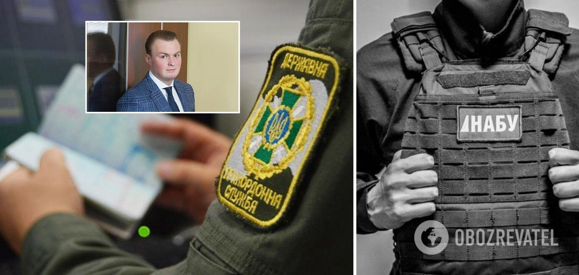 Оголошений у розшук Гладковський-молодший повернувся в Україну – ЗМІ