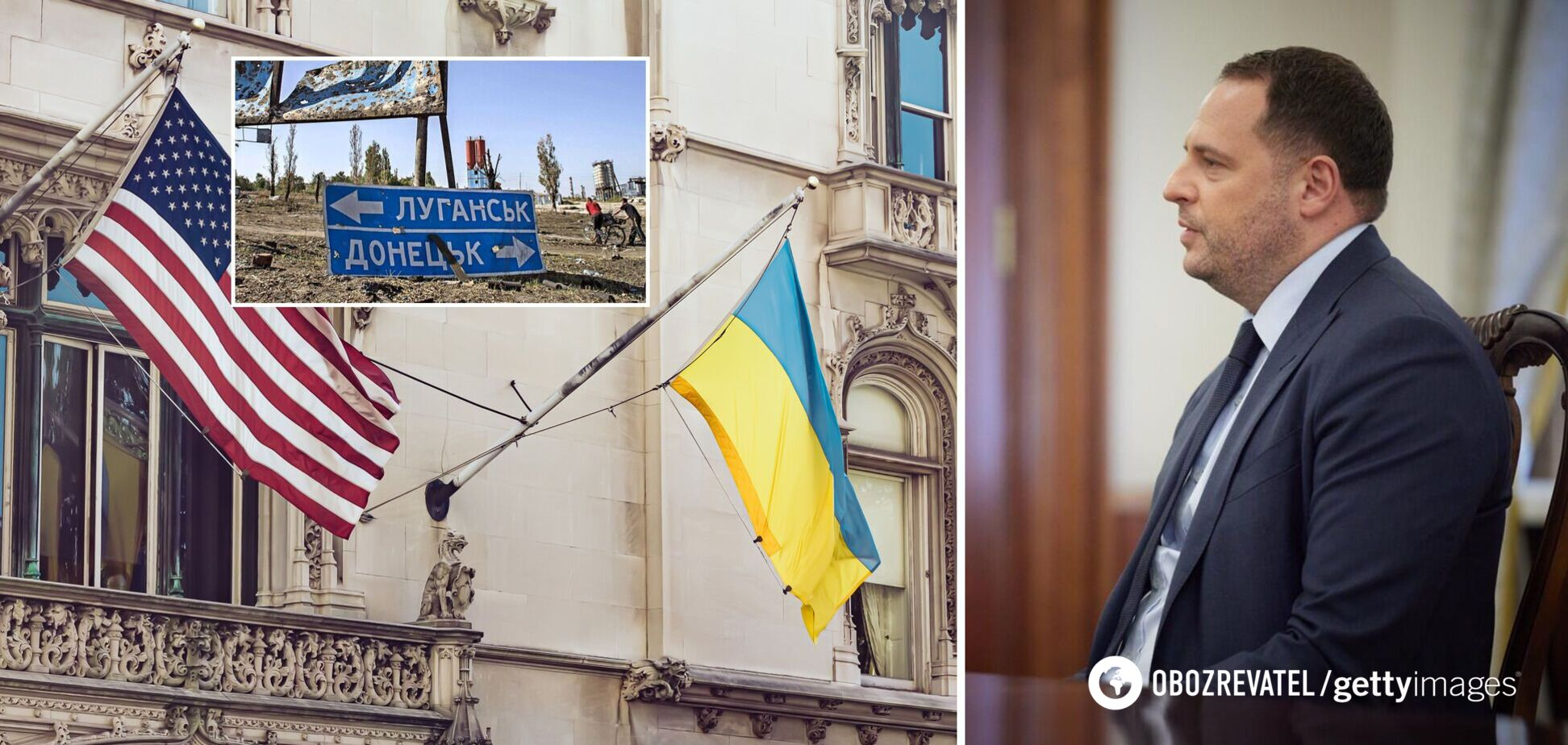 Ермак объяснил, как США могли бы помочь в завершении войны на Донбассе
