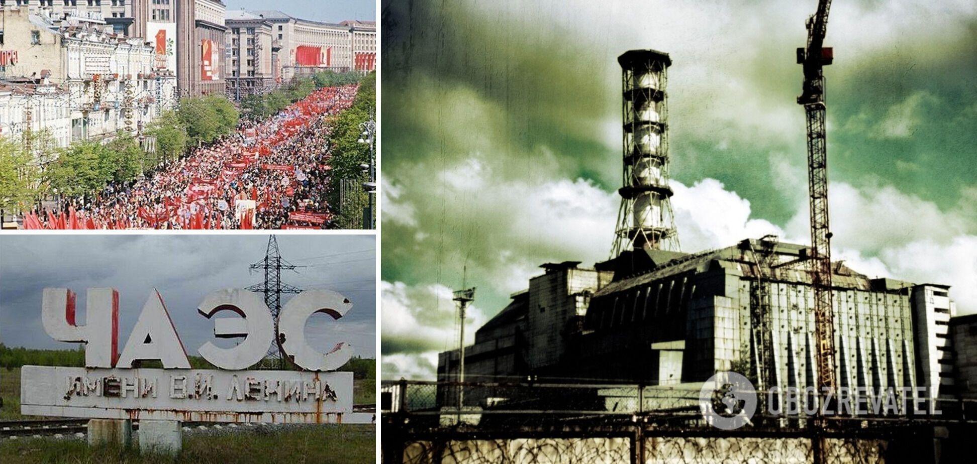 Чорнобиль. Трагедія, що змінила світ