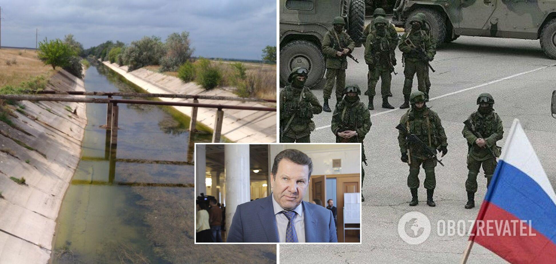 Навіщо Куніцин заговорив про постачання води в окупований Крим?