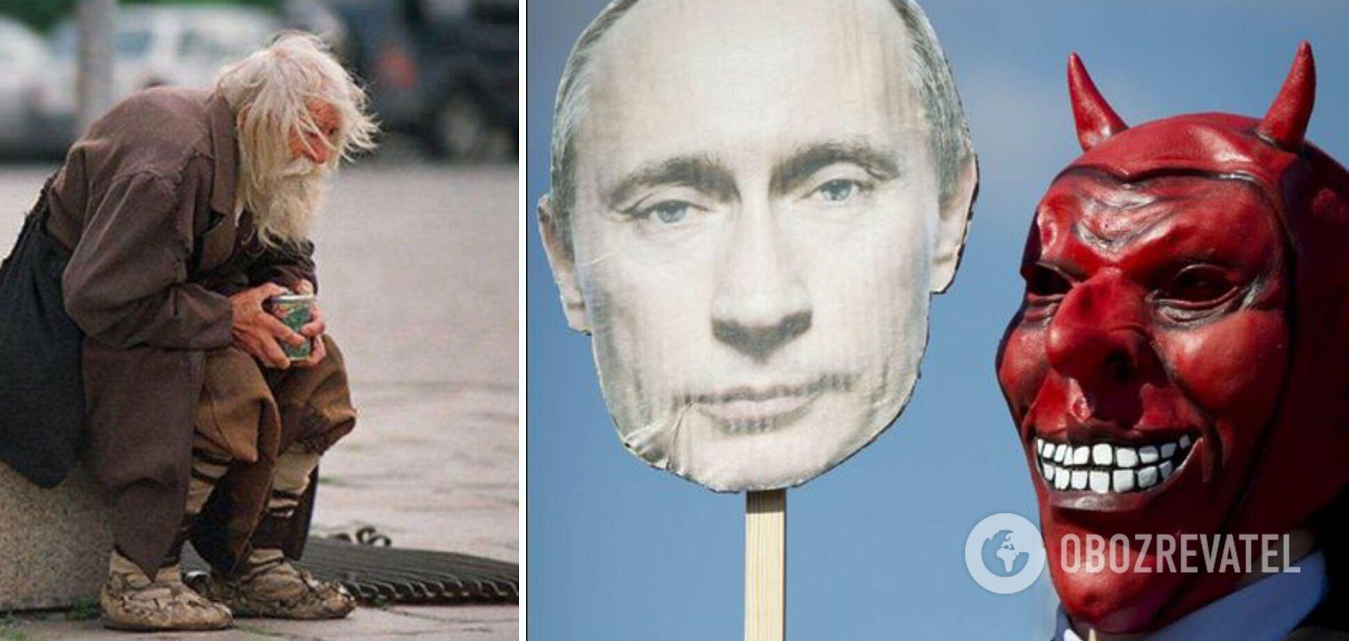 Россияне заключили сделку с дьяволом: Путин превратил Россию в преступный картель