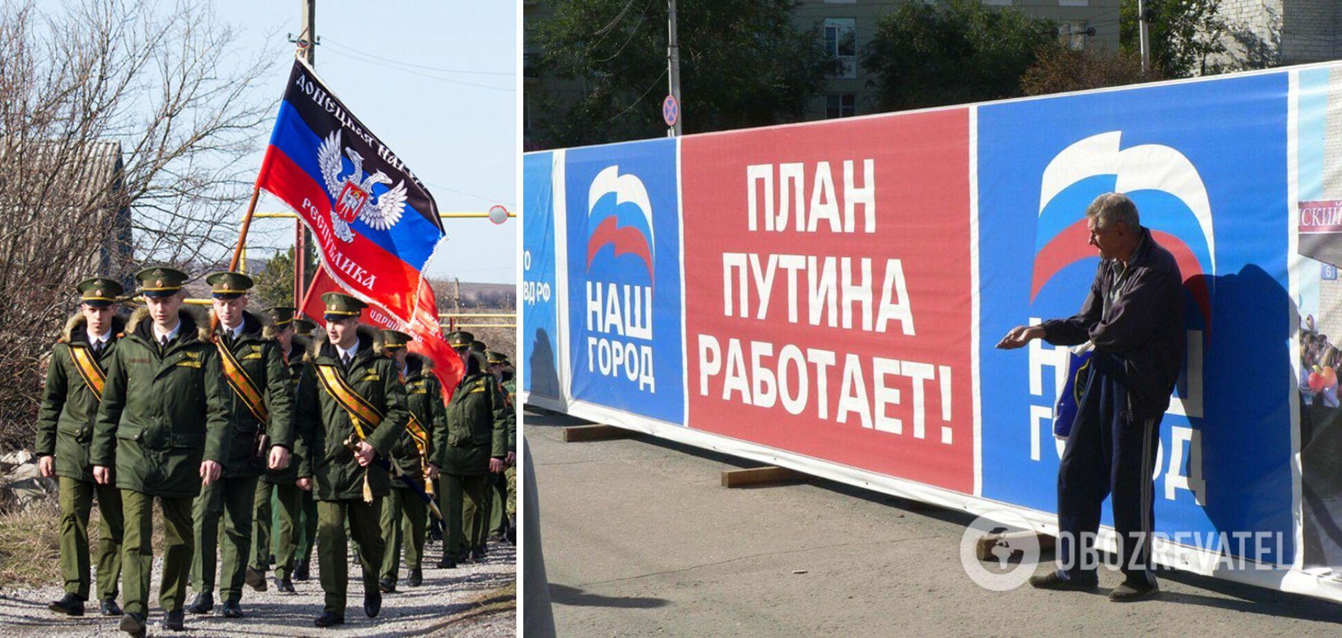 Кто же на самом деле геноцидит 'русских'?