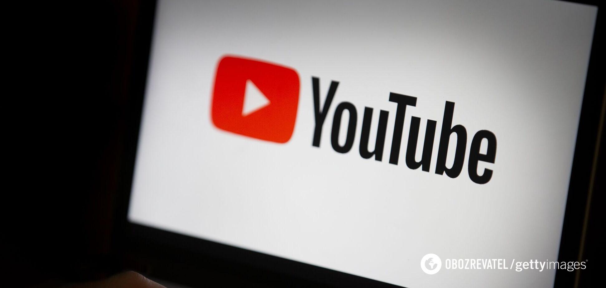 На YouTube произошел масштабный мировой сбой