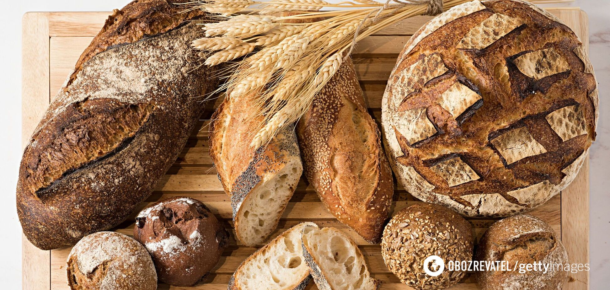 Как выбрать безопасный хлеб