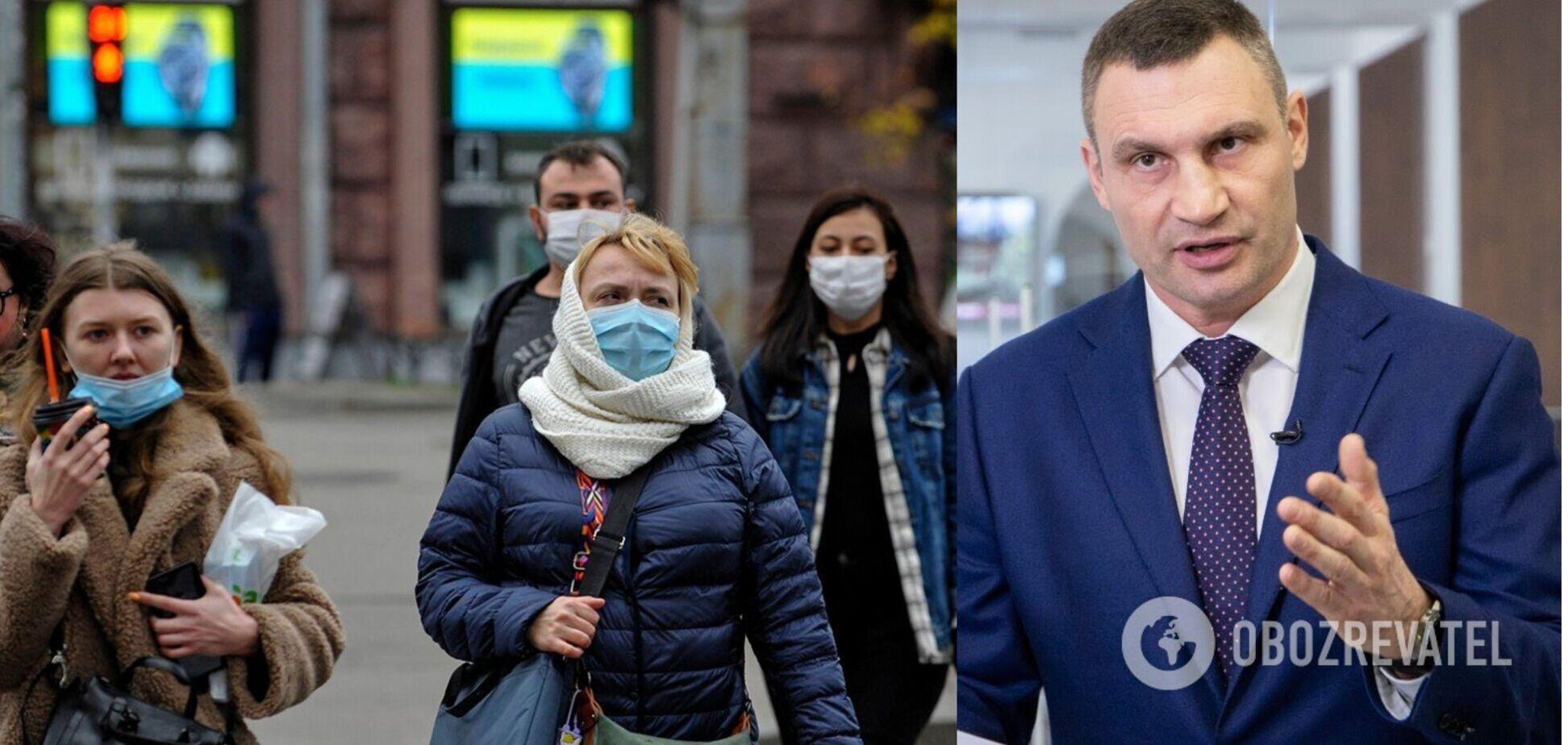 Кличко сказав, коли можуть скасувати локдаун у Києві
