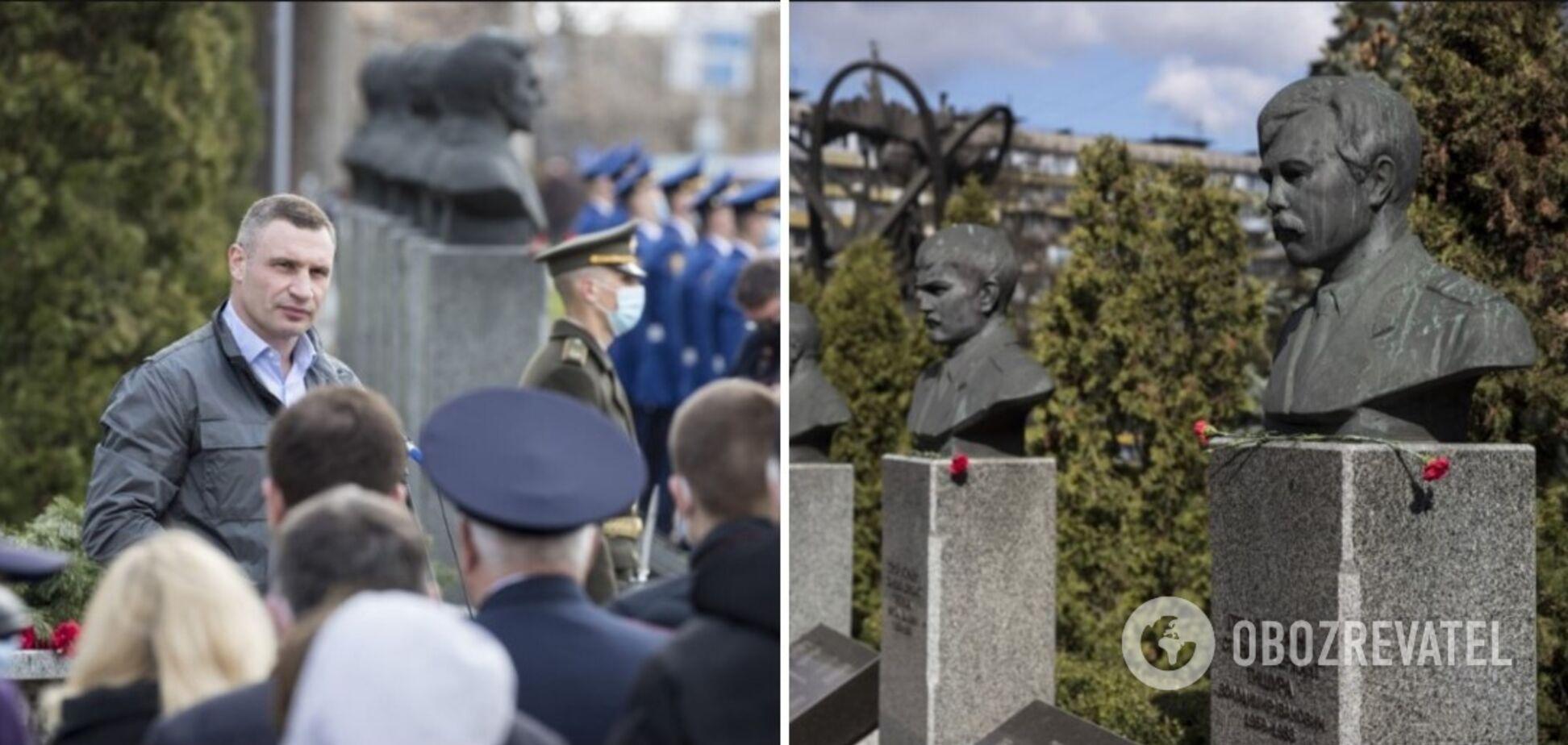 Кличко принял участие в церемонии возложения цветов к мемориалу 'Памятник жертвам Чернобыльской катастрофы'