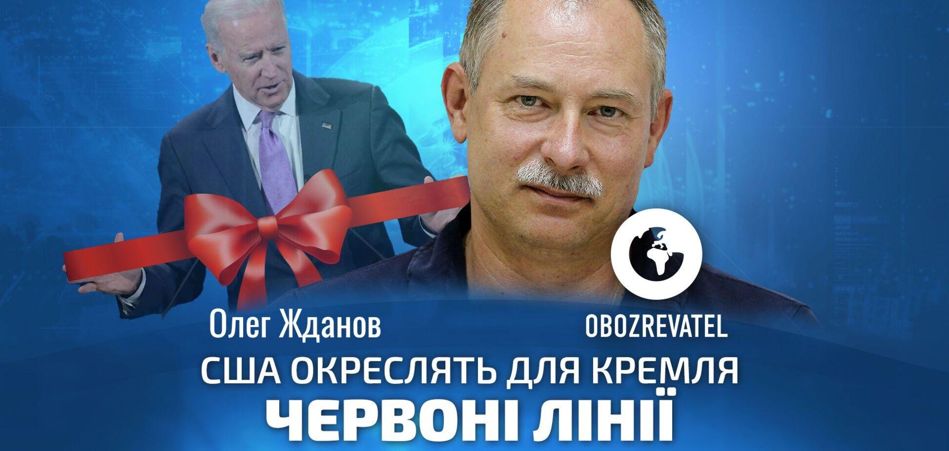 Жданов: Кремль испытывает на Донбассе новейшее оружие