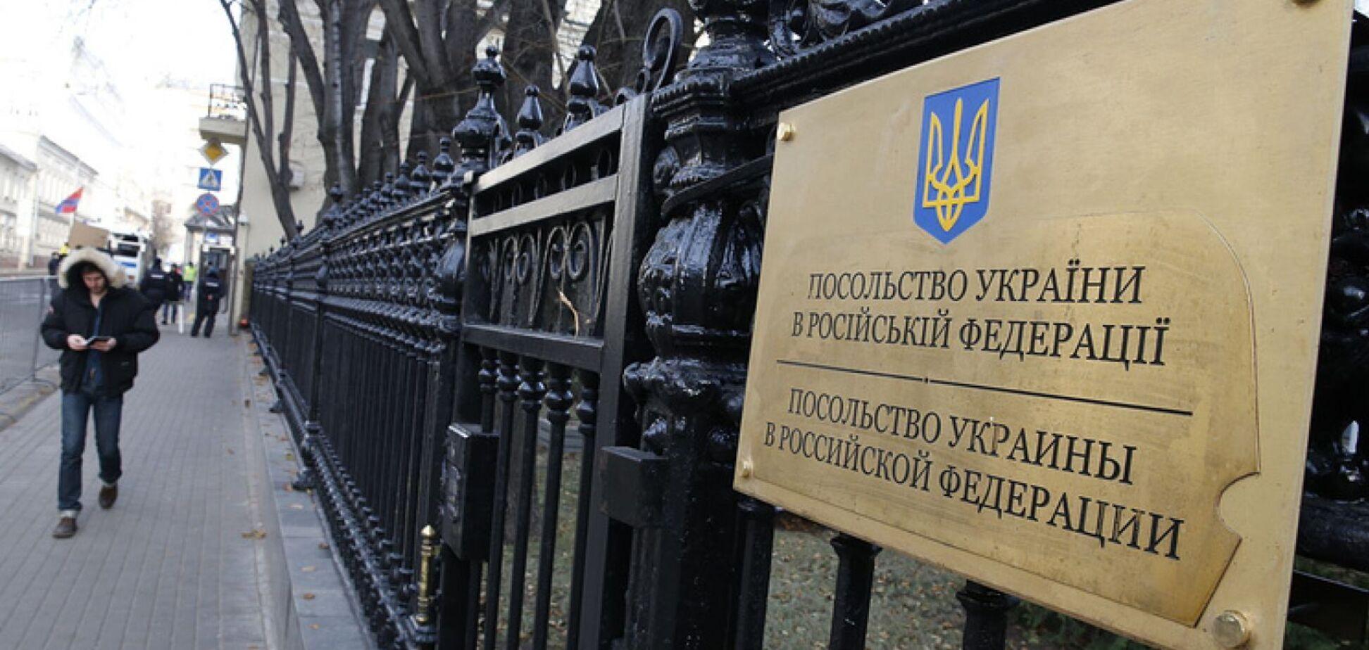 Кремль оголосив персоною нон ґрата співробітника посольства України: Київ підготував свою відповідь