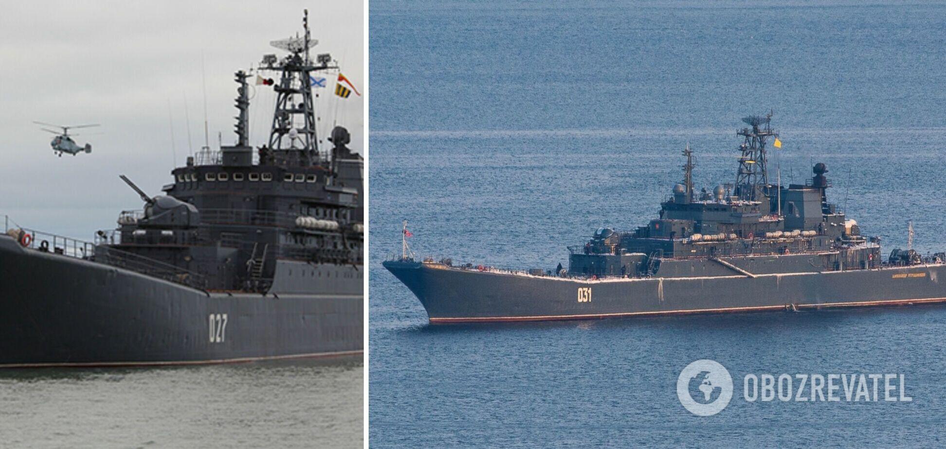 Російські військові кораблі
