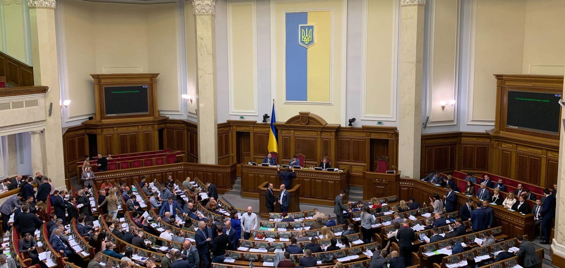 Рада объявила о двух внеочередных заседаниях в один день: опубликована повестка