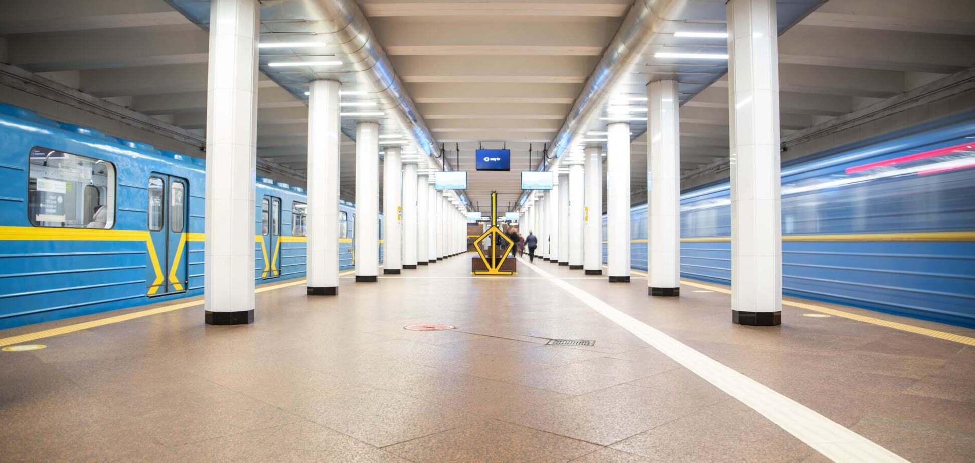 Одна зі станцій київського метро зміниться до невпізнанності