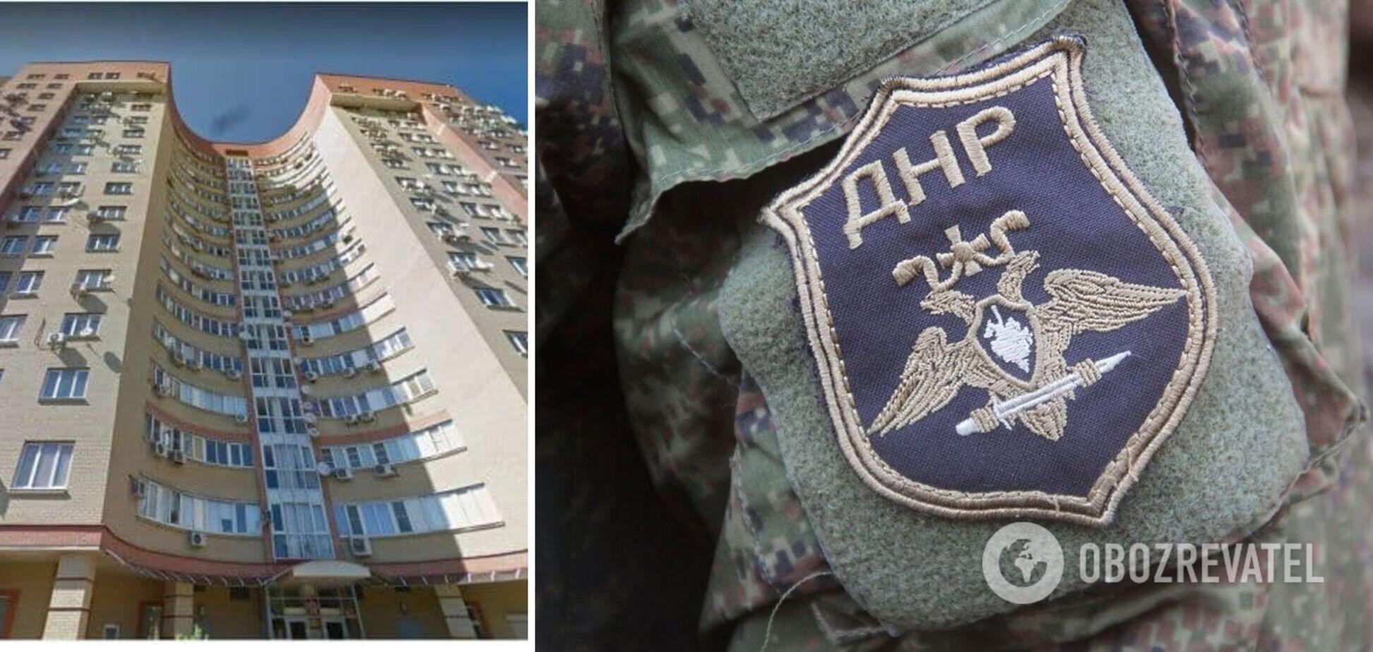 'Міністр ДНР' Олександр Оприщенко купив елітну квартиру у Ростові