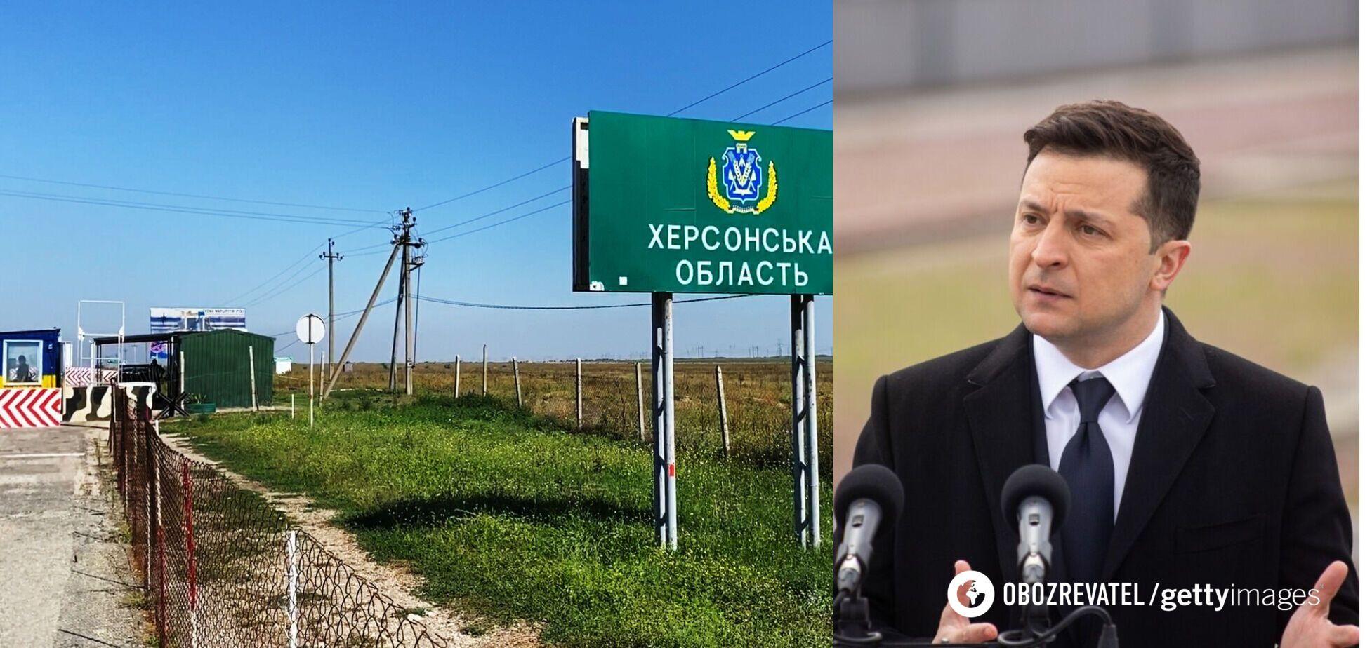 Зеленський прибув на адмінкордон із Кримом і проведе нараду з військовими