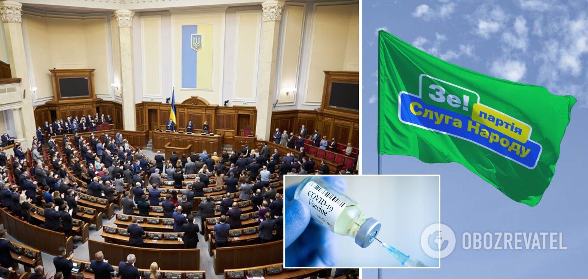 'Слуги народу' не захотіли збирати РНБО через пандемію та провалили поліпшення програми вакцинації українців