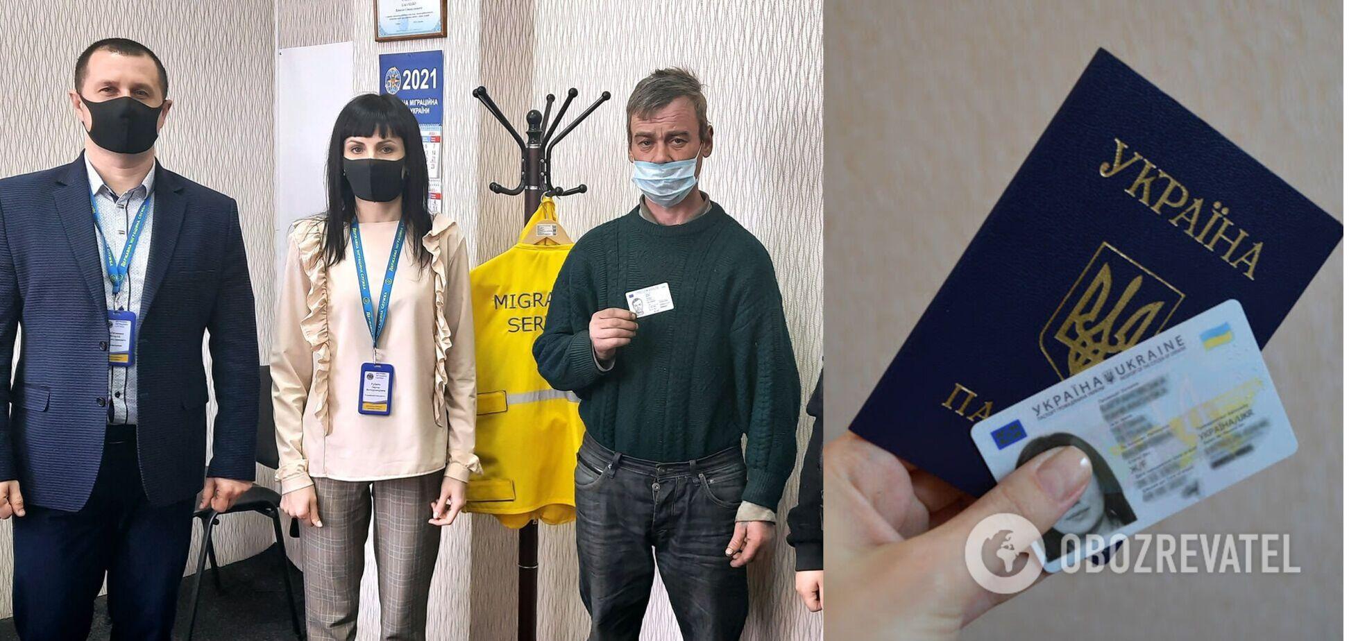 Украинец 40 лет жил без паспорта