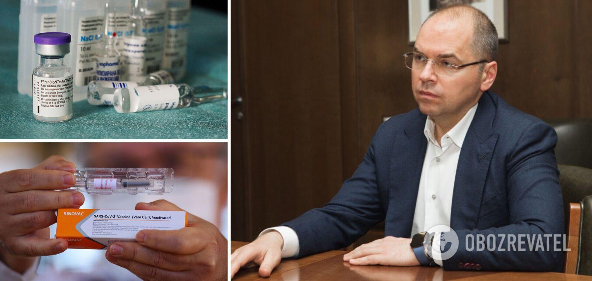 Степанов рассказал, когда Украина получит новые партии вакцин Pfizer и CoronaVac