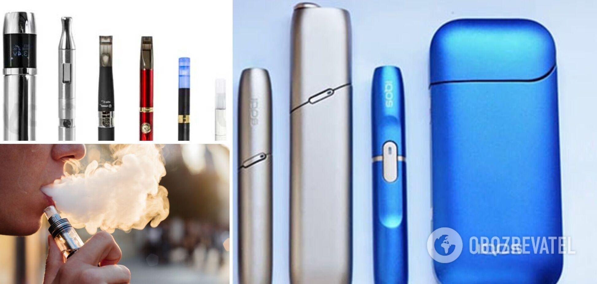 Удар по электронным сигаретам: в Украине запретят любую рекламу гаджетов для курения