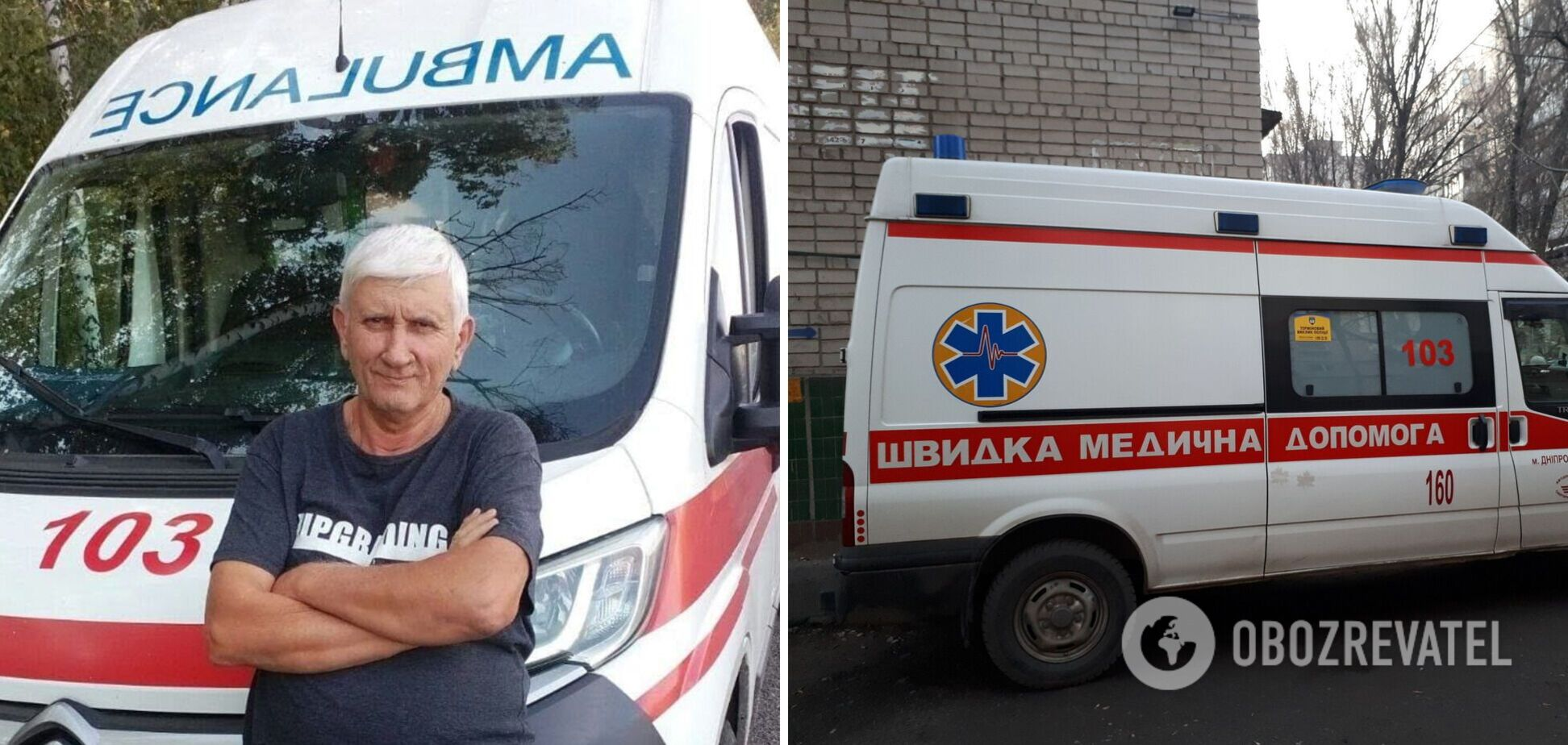 В Харькове от COVID-19 умер водитель скорой, которого спасали всем городом. Фото