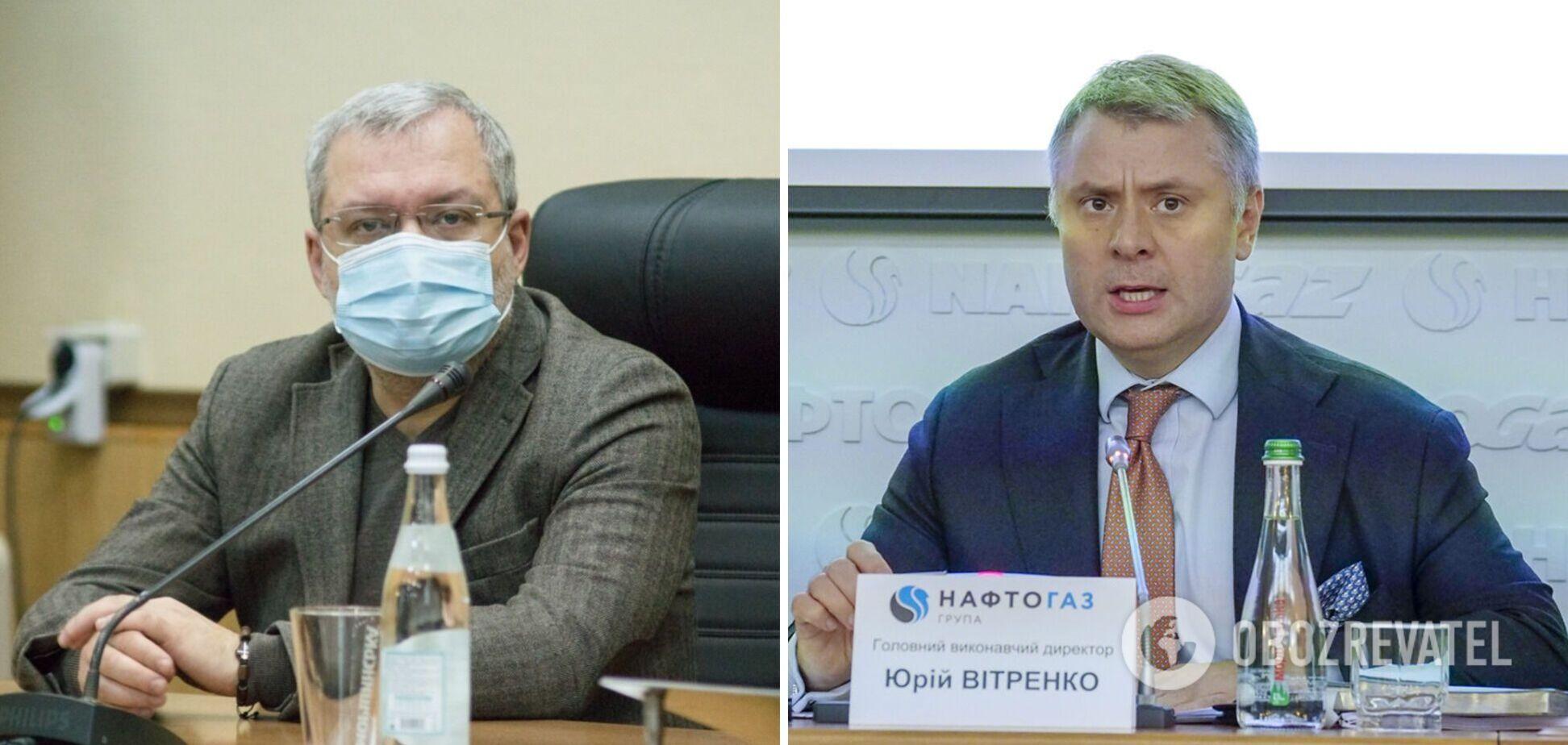 Герман Галущенко и Юрий Витренко