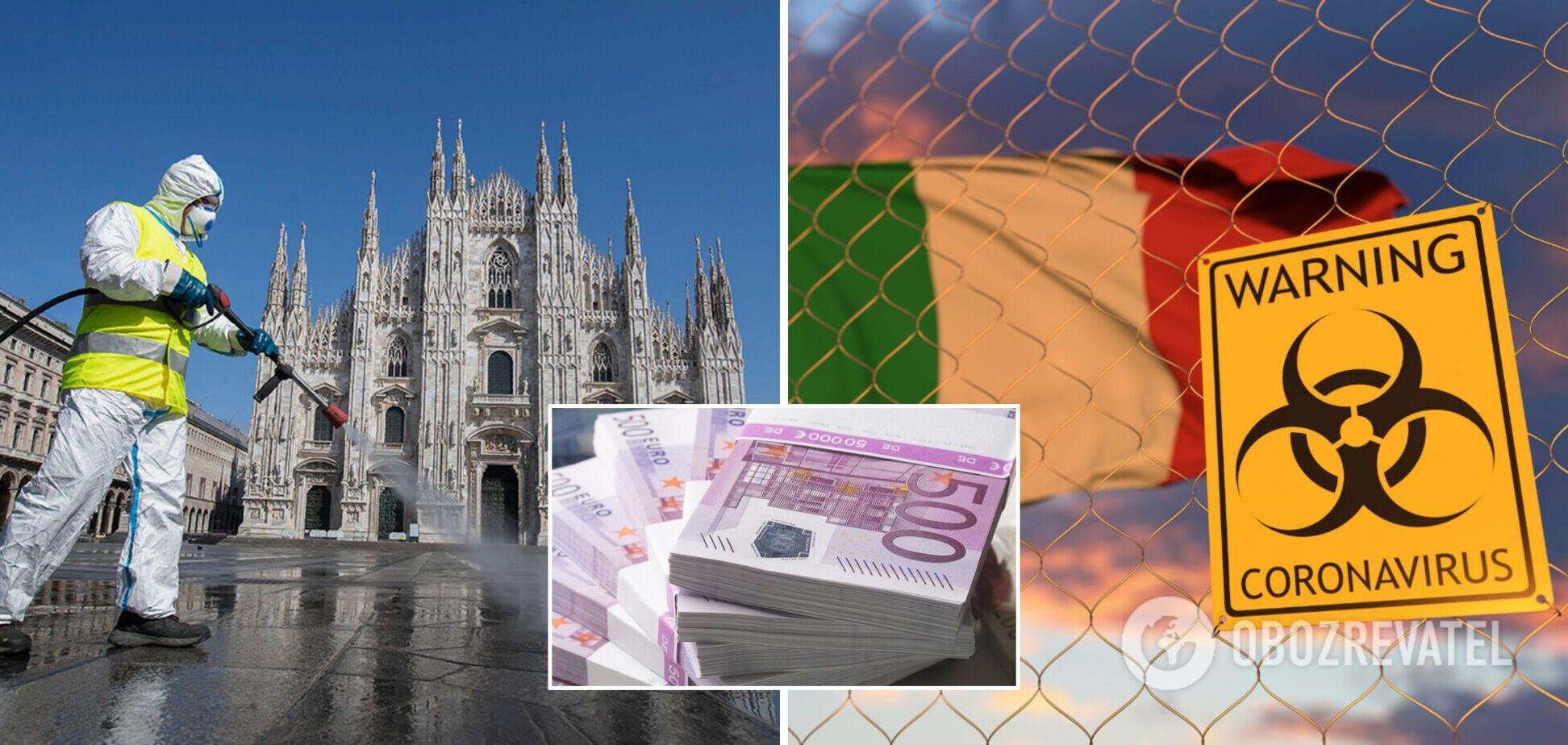Італія після пандемії
