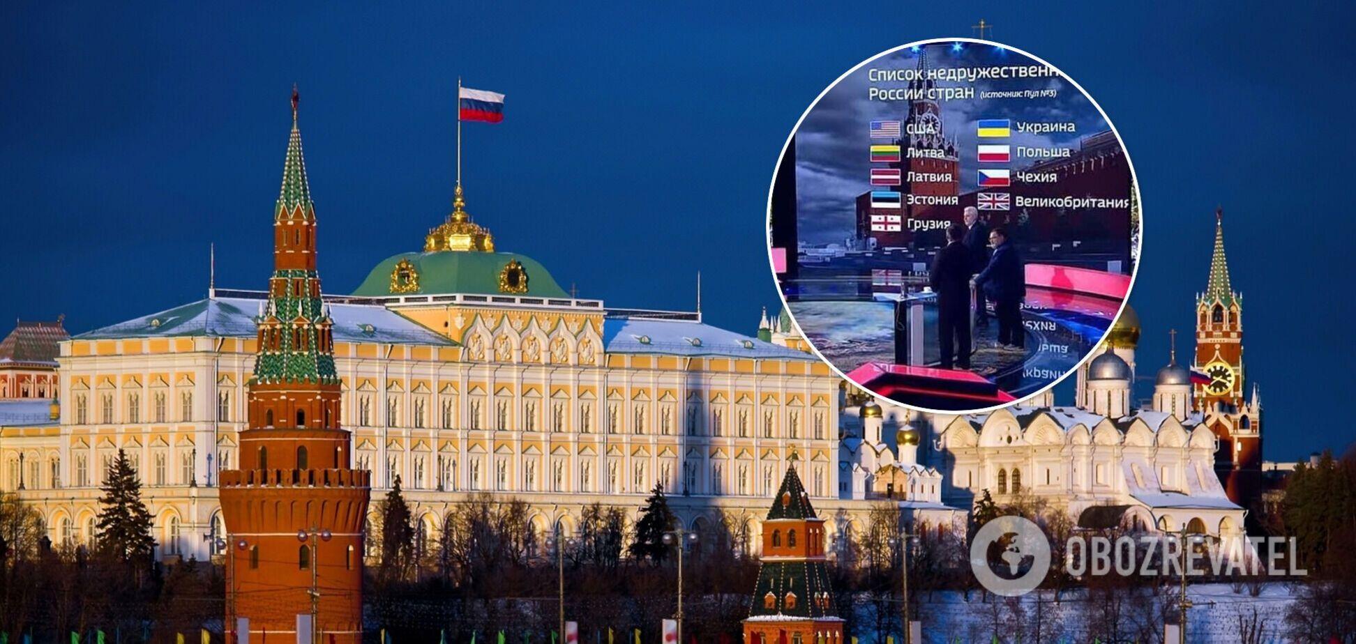 Пропагандисты показали список 'недружественных' России стран: Украина оказалась рядом с США
