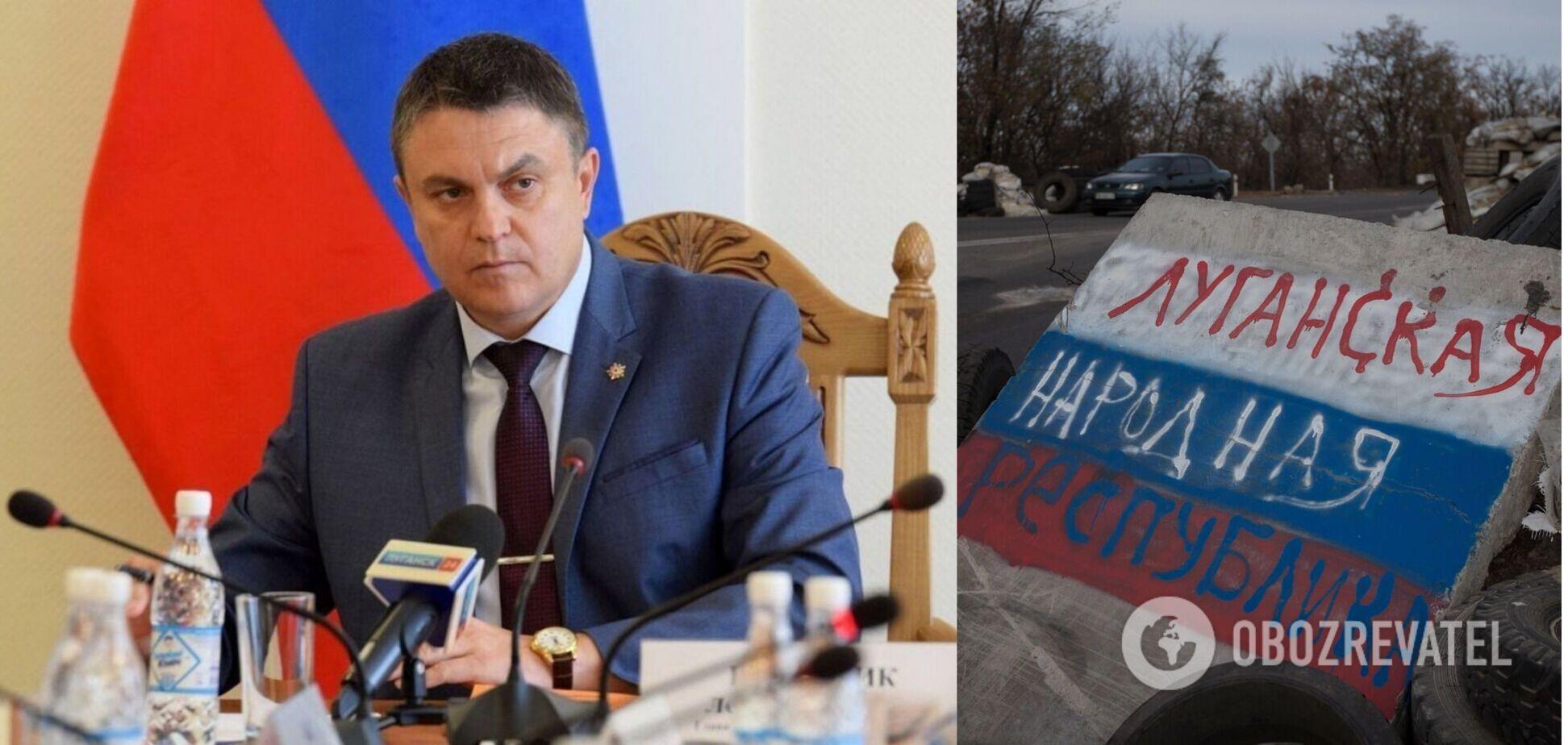 Ватажок ЛНР Леонід Пасічник