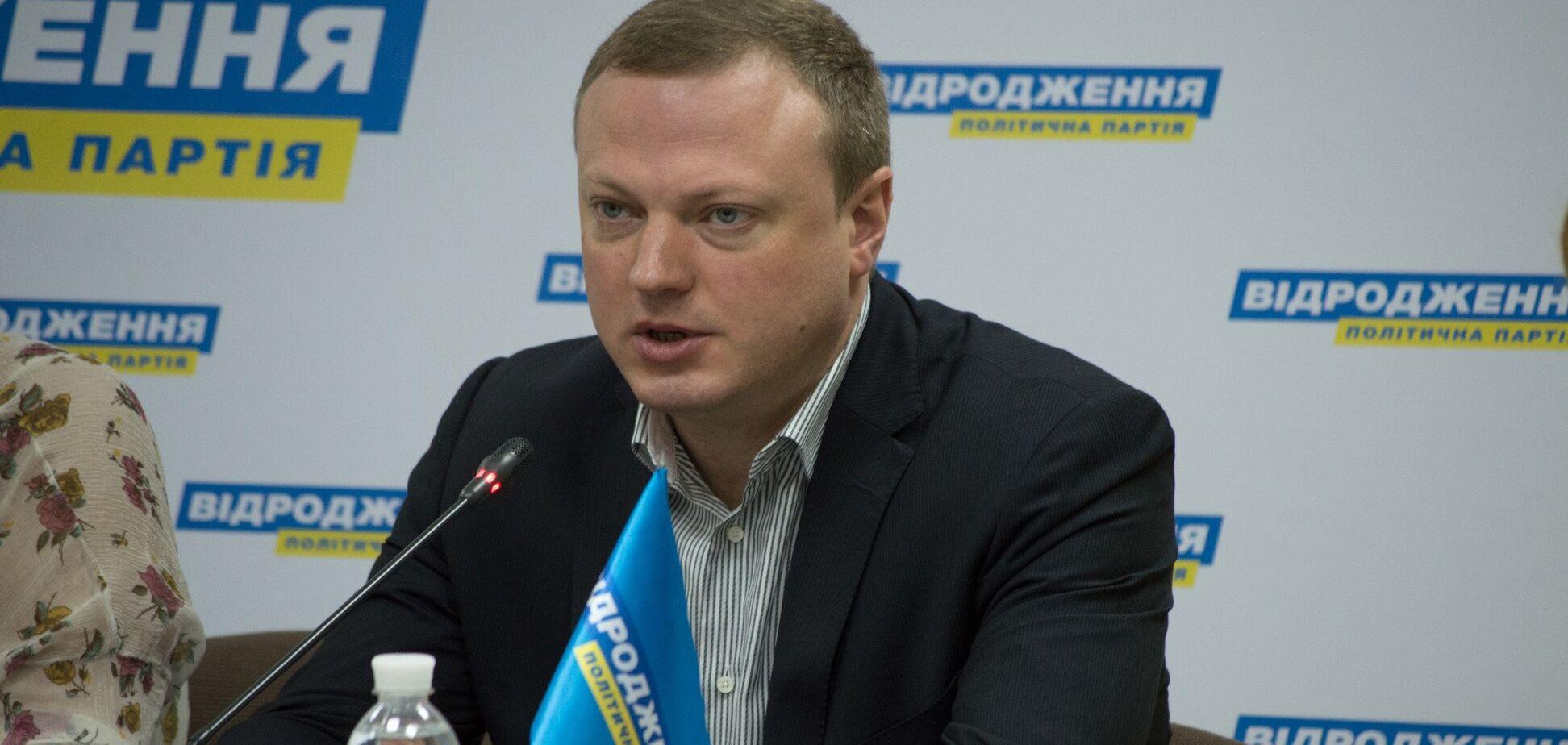 НАБУ начало досудебное расследование в отношении Святослава Олейника