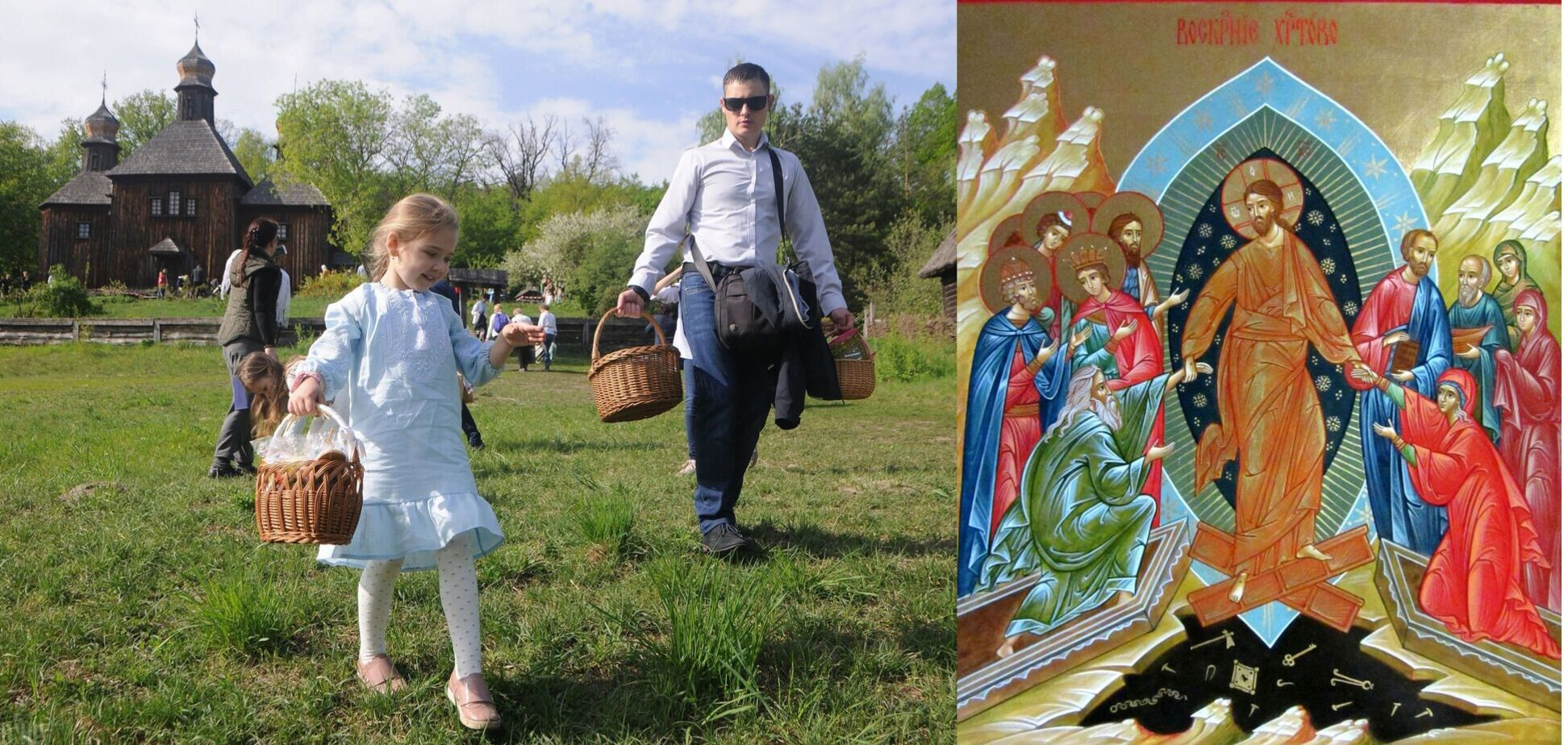 Пасха символизирует радость Воскресения Иисуса Христа, переход от смерти к жизни, от земли к небу