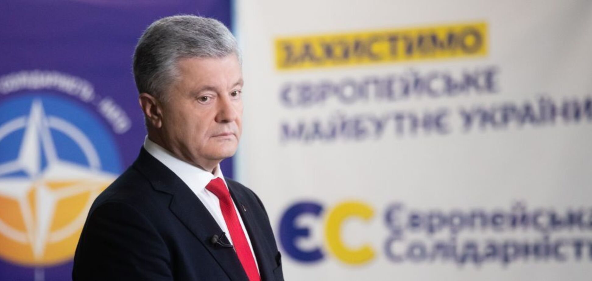 Петр Порошенко призвал отменить постановление о переоформлении субсидий во время пандемии