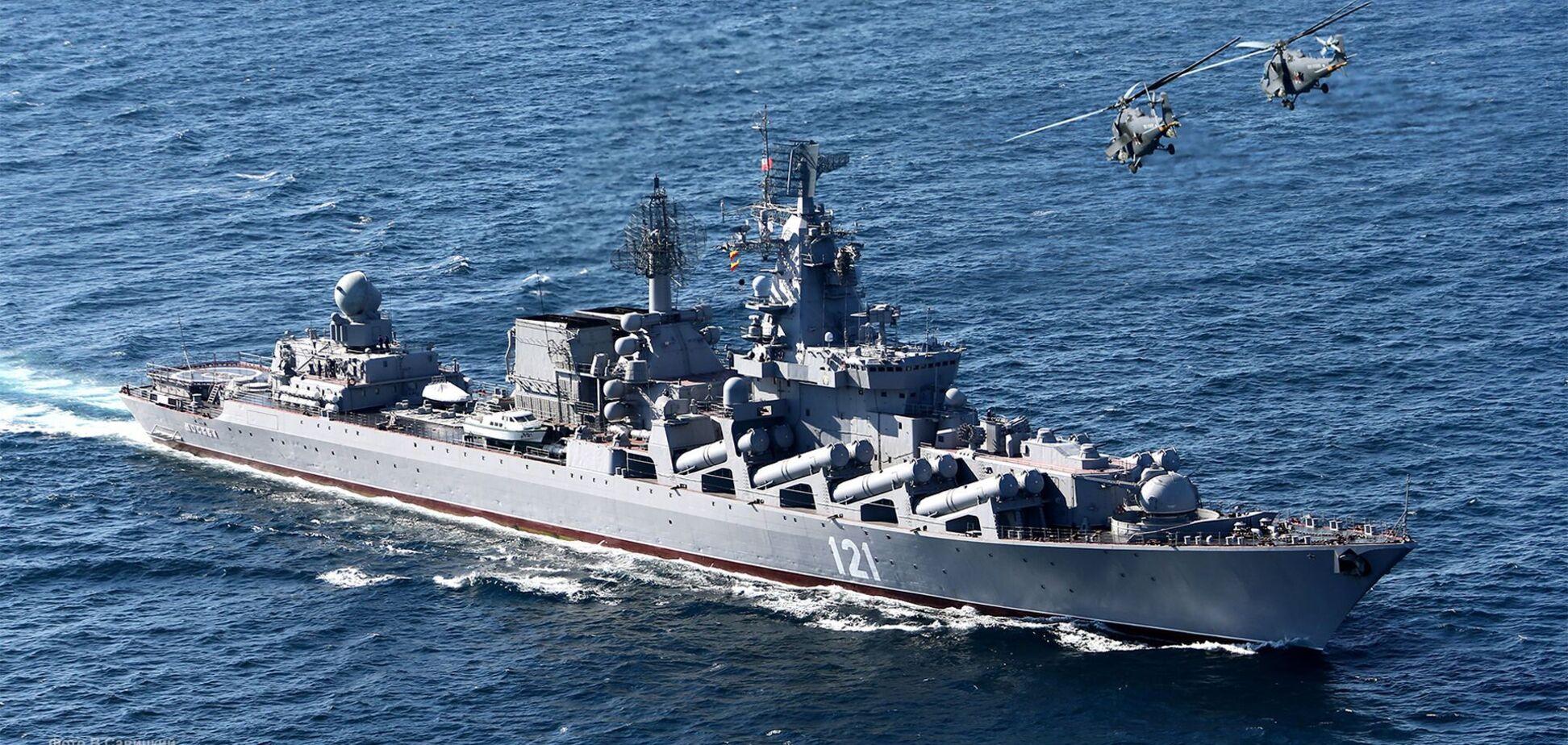 Росія вирішила провести стрільби в Чорному морі після входження корабля НАТО