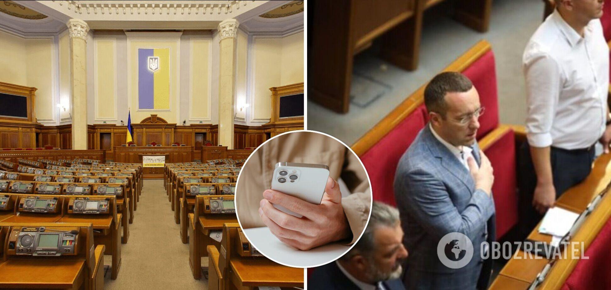 Скандал с Евгением Петруняком