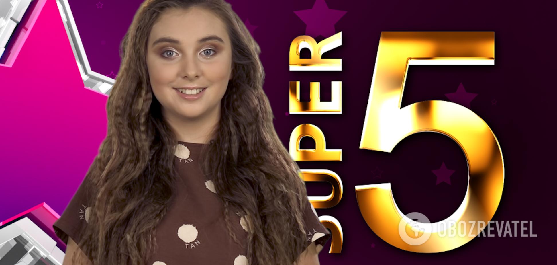 Анна Трінчер або Макс Барських? Хто лідирує в хіт-параді цього тижня? Дивіться 'Super 5!' з Вікторією Маціщук!