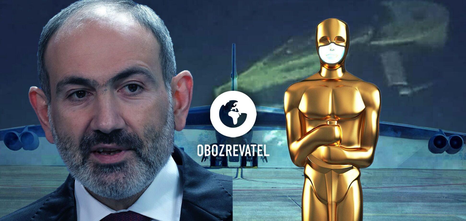 Уламки субмарини, відставка прем'єр-міністра Вірменії, бомбардувальники США та вручення 'Оскарів' – дайджест міжнародних подій