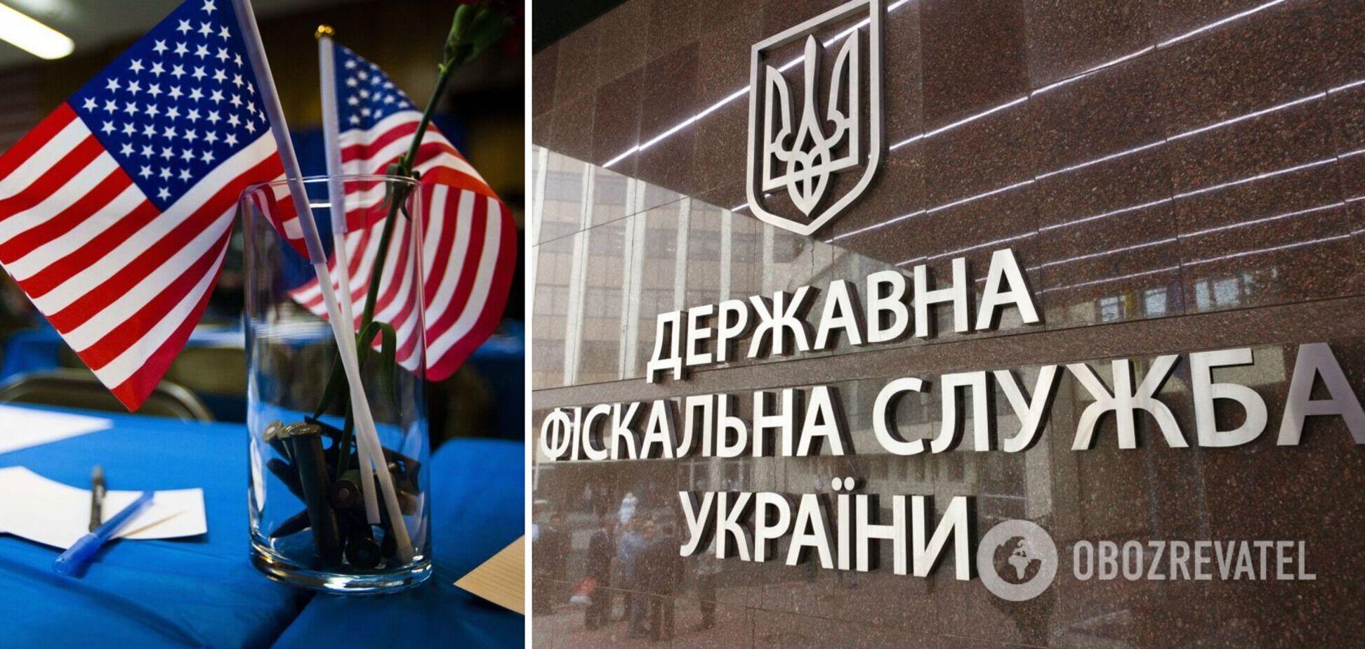 В Американско-украинском деловом совете заявили о поддержке создания Офиса эффективного взаимодействия с бизнесом при ГФС