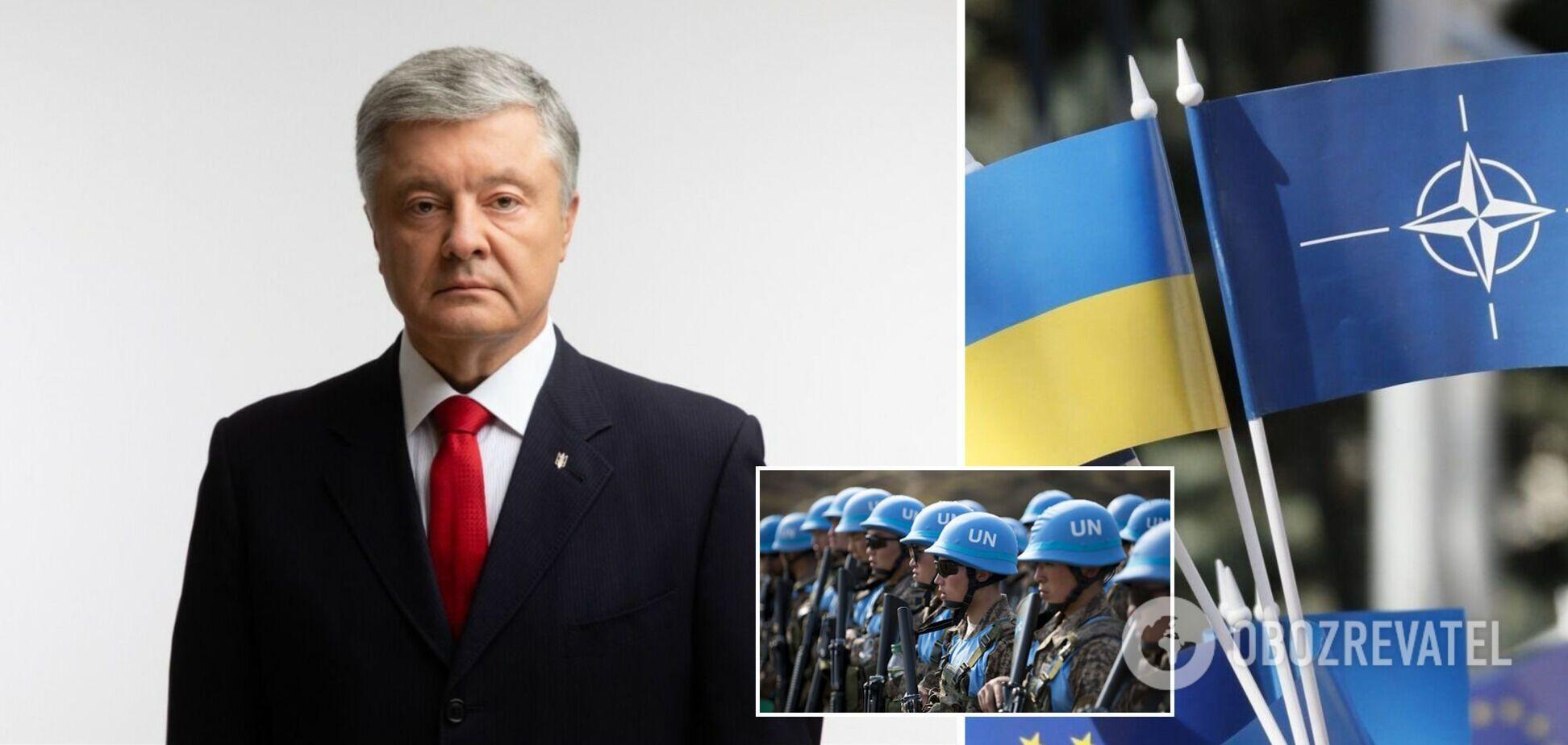 Порошенко призвал поддержать заявку Украины в НАТО и отправить миротворцев на Донбасс – The Washington Times