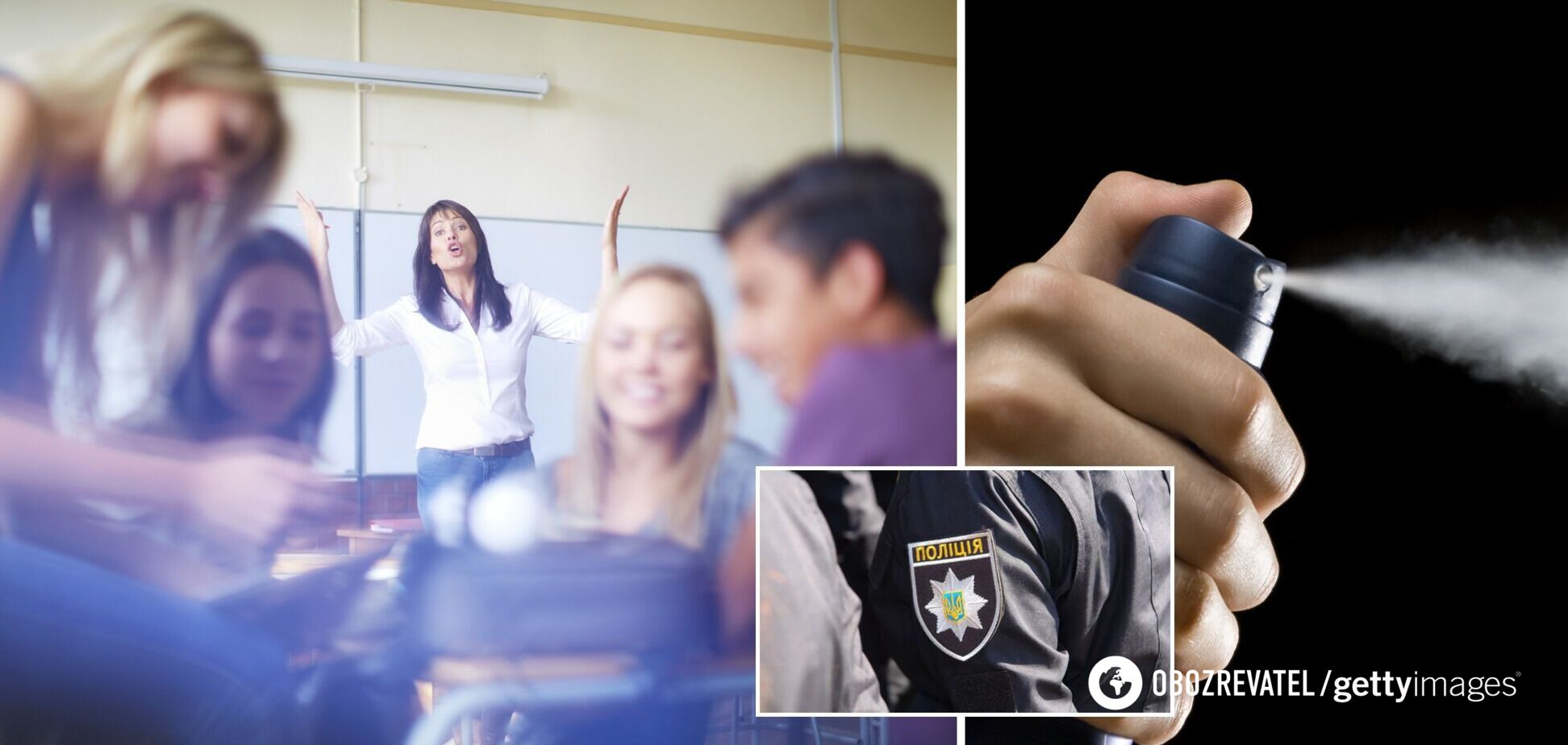 В Одессе ученик распылил газ в глаза учительнице посреди урока. Видео
