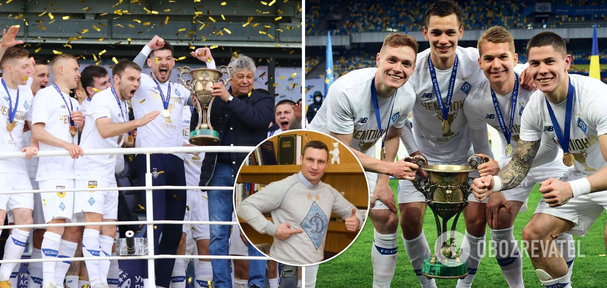 Мудрость тренера и вдохновение: Кличко поздравил 'Динамо' с чемпионством и назвал факторы победы