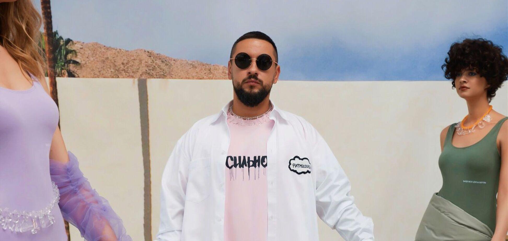 MONATIK презентовал весенне-летнюю коллекцию своего бренда'РитмоLOVE Shop'