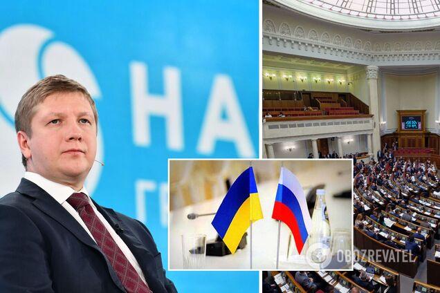 """Новости Украины: Кабмин уволил главу """"Нафтогаза"""", ТКГ не договорилась о перемирии"""