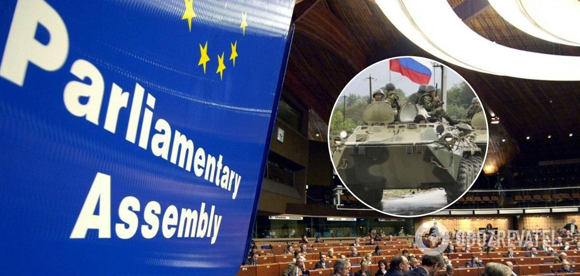 Заява в ПАРЄ вплинула на відведення військ РФ: 'слуги' розповіли про успіхи української делегації