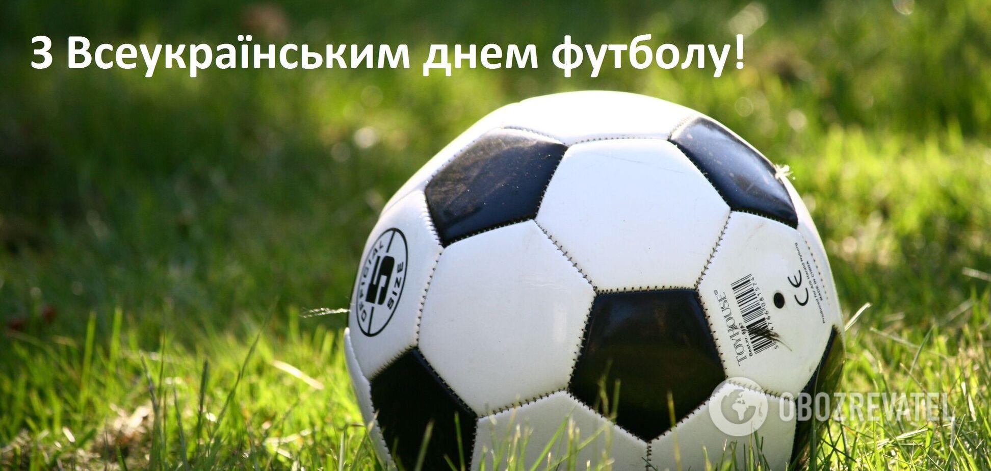 Всеукраинский день футбола отмечается с 1992 года