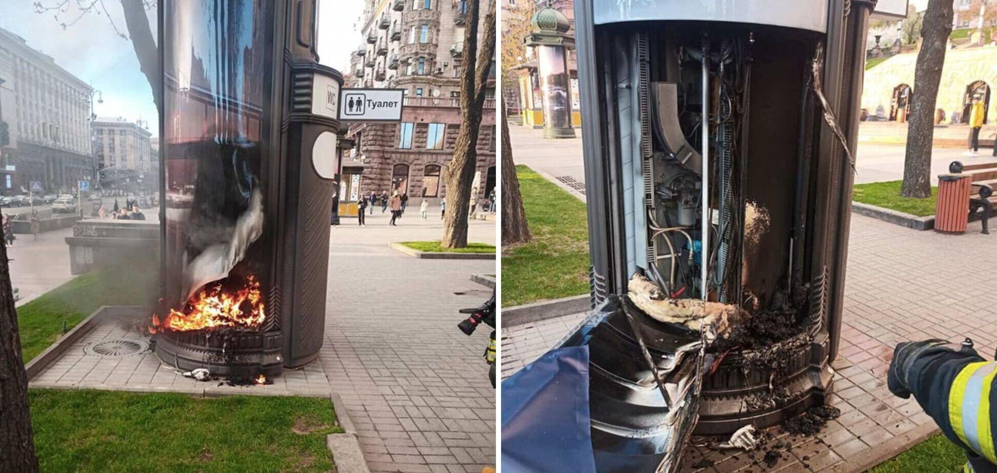 На Хрещатику сталася пожежа: згорів новий біотуалет