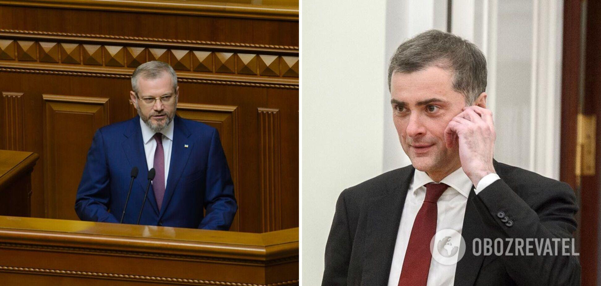 Олександр Вілкул та Владислав Сурков