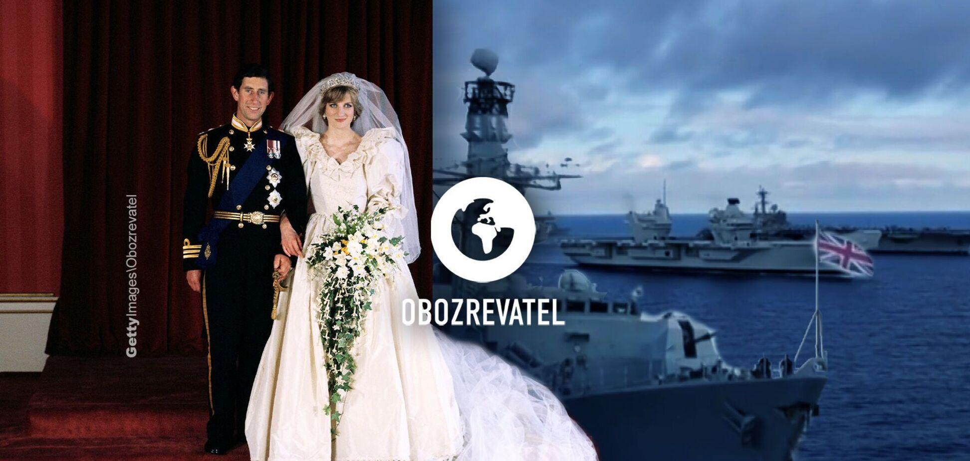 Авіаносна ударна група Британії та весільна сукня принцеси Діани – дайджест міжнародних подій