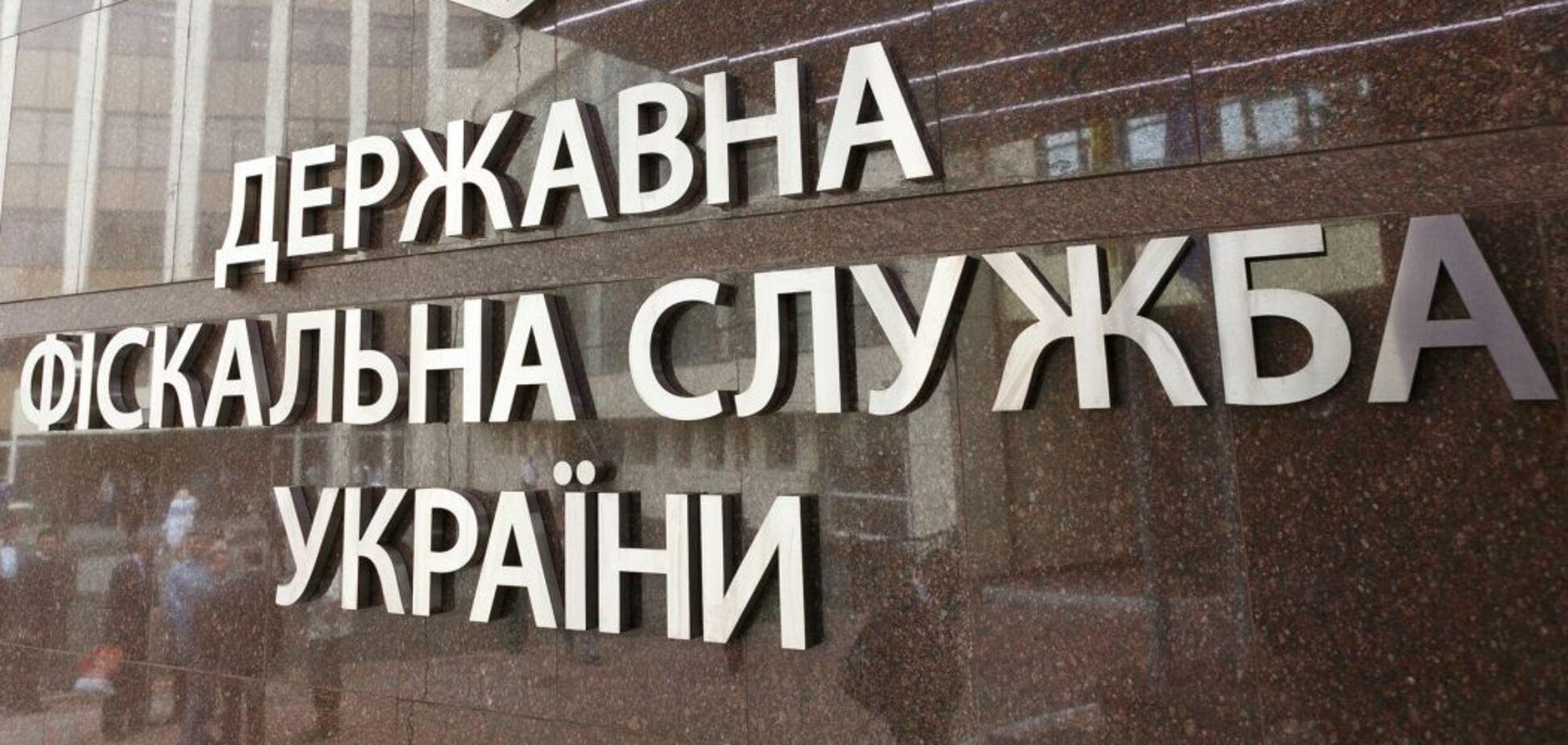 У ДФС закликали депутатів не поширювати фейки