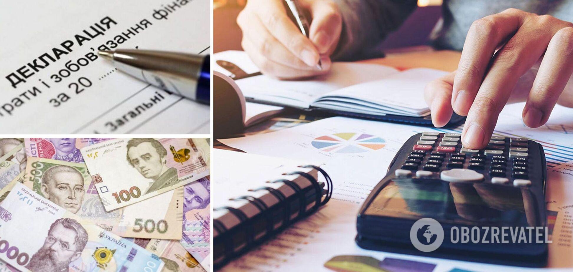 Украинцы обязаны заполнить декларации и заплатить налоги